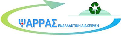 Ψάρρας Λογότυπο